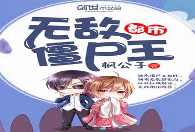 三级小说线全文阅读
