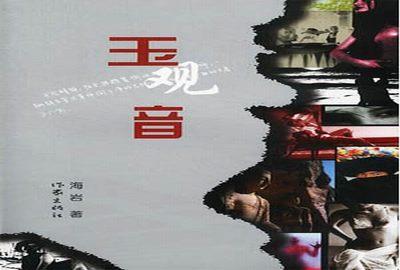 猛龙过江小说