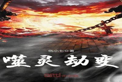 秦风小说免费全文阅读